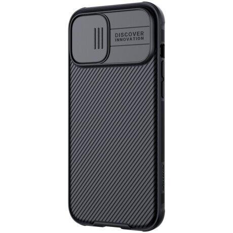 Nillkin CamShield Pro Zadni Kryt pro iPhone 12 Pro Max 6.7 Black