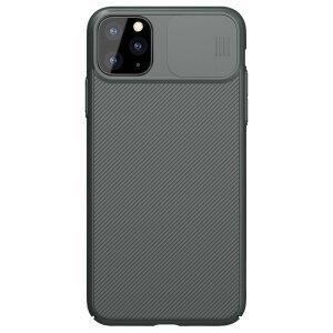Husa Hard IPhone 11 Pro Max Verde CamShield Nillkin