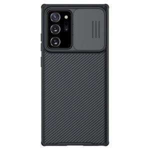 Husa Cover Nillkin CamShield Pro Hard pentru Samsung Galaxy Note 20 Ultra Negru
