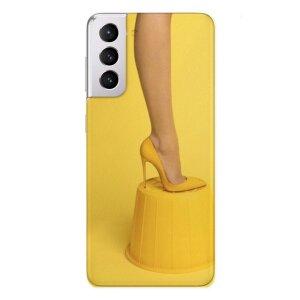 Husa Fashion Mobico pentru Samsung Galaxy S21 Plus Yellow Things