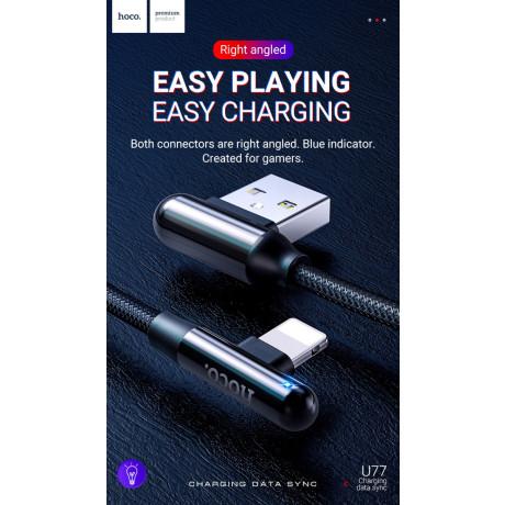 Cablu Date Lightning Elbow U77 Rosu Hoco