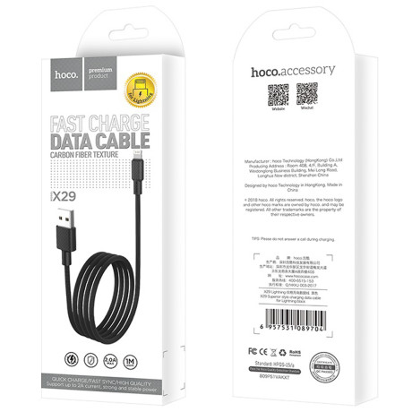 Cablu Hoco Lightning X29 1m Alb