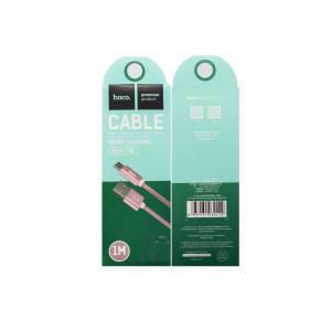 Cablu impletit Micro Usb cu incarcare rapida, Hoco X2 Roz Gold