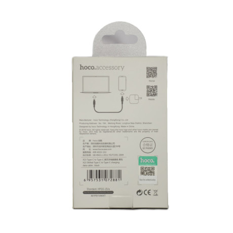 Cablu incarcare Type C Hoco X23 Negru 1m