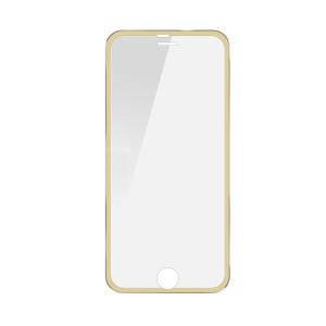 Folie iPhone 7/8/SE 2 Titanium, Aurie