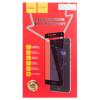 Folie sticla 2.5D Huawei Mate 10 Lite, Hoco Mesh Point Neagra