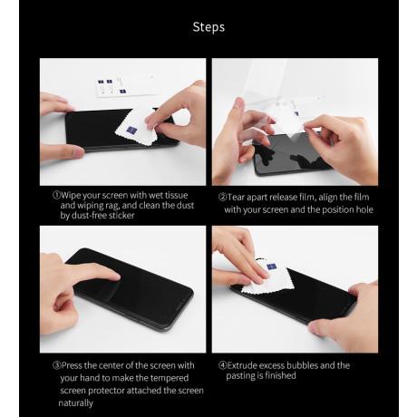 Folie sticla curbata Samsung Galaxy S7 Edge, Contakt Albastra