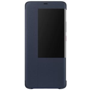 Husa Book Huawei Smart View pentru Huawei Mate 20 Pro Blue