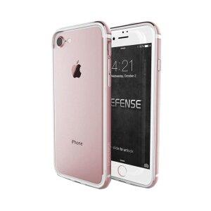 Husa Cover Defense Edge Pentru iPhone 7/8/Se 2 Roz