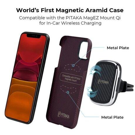 Husa Cover Fibra Pitaka MagEZ Plain Magnet pentru iPhone 11 Pro KI1104  Rosu
