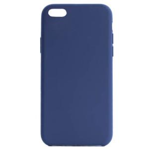 Husa Cover Silicon Slim Mobico pentru iPhone 7/8/SE 2 Albastru