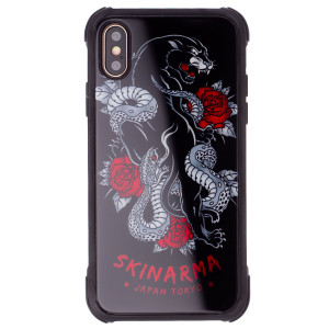 Husa Hard iPhone XS Gosu Pansa, Skinarma