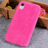 Husa iPhone XR Fluffy Fur Rose
