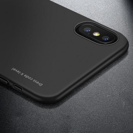 Husa iPhone XS Max Knight Series Neagra X-Level