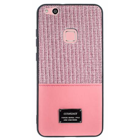 Husa Magnetica Huawei P10 Lite, Roz Glitter CTK