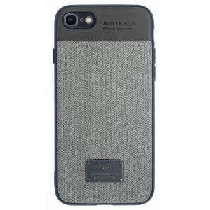 Husa Magnetica iPhone 7/8/SE 2, Gri CTK