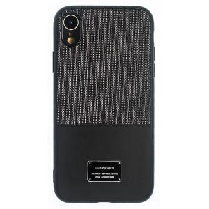 Husa Magnetica iPhone XR , Negru Glitter CTK