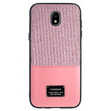 Husa Magnetica Samsung Galaxy J5 2017, Roz Glitter CTK