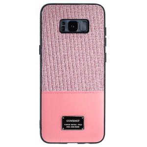 Husa Magnetica Samsung Galaxy S8 Plus, Roz Glitter CTK