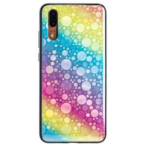 Husa Oglinda Huawei P20, Rainbow
