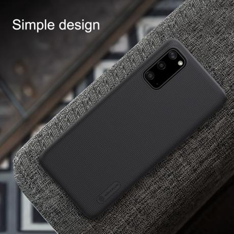 Nillkin Super Frosted Zadni Kryt pro Samsung Galaxy S20 Black