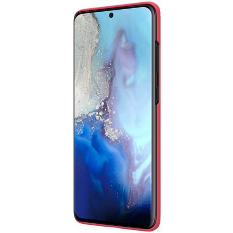 Husa Samsung Galaxy S20 Ultra, Super Frosted Nillkin, Rosu