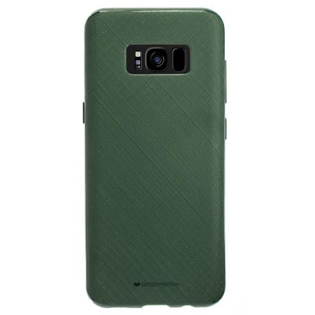 Husa Silicon Samsung Galaxy S8 Plus, Stylelux Verde