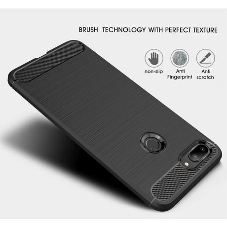 Husa Silicon Xiaomi M1 8 Lite, Negru Carbon