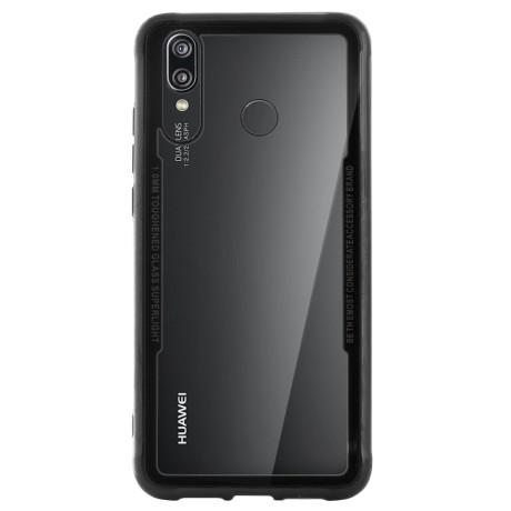 Husa spate Huawei P20, Rama Neagra