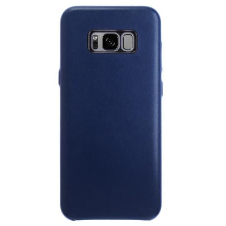 Husa Spate Samsung Galaxy S8 Plus, Albastru OC