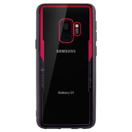 Husa spate Samsung Galaxy S9, Rama Rosie