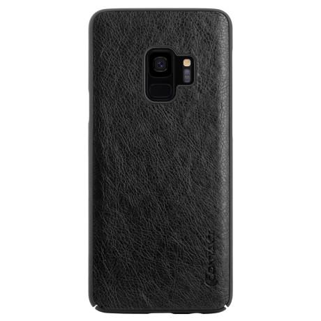 Husa spate slim Samsung Galaxy S9, Contakt Neagra