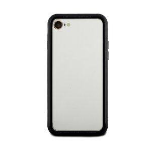 Husa spate sticla iPhone 7/8/SE 2 iShield Rama Rosie