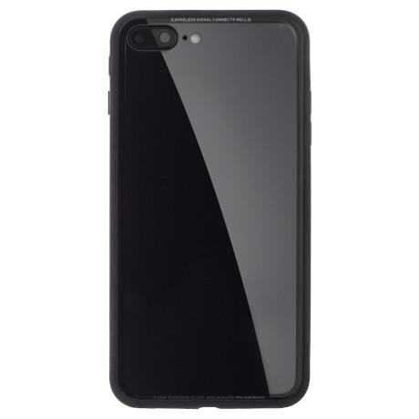 Husa spate sticla iPhone 8 Plus, iShield Rama Gri