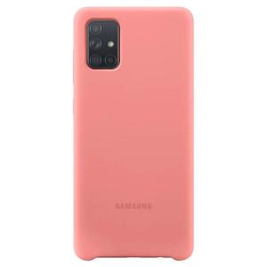 Samsung Husa Originala pt. Galaxy A71 Silicon Cover Roz