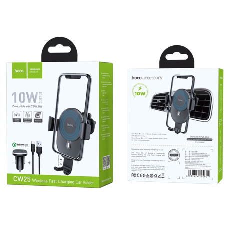 Set Suport Auto Wireless + Incarcator Auto Hoco CW25 Negru