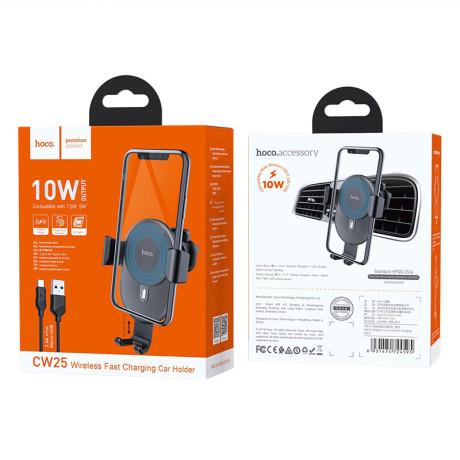Suport Auto cu Incarcare Wireless Hoco CW25 Negru