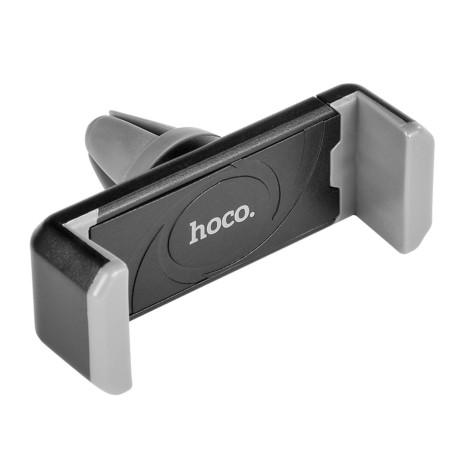 Suport auto Hoco CPH01, Gri cu Negru