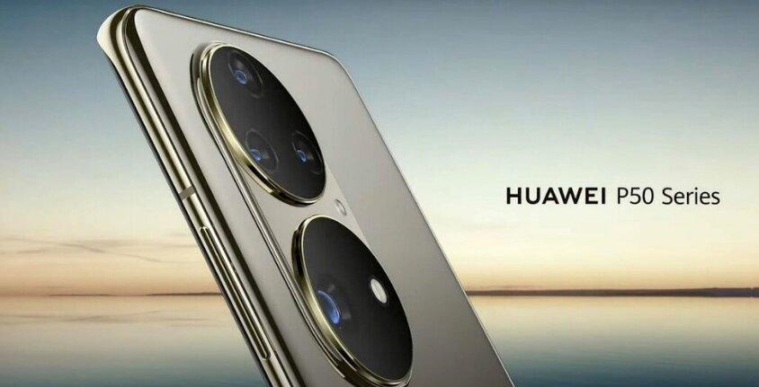 Huawei P50 si P50 PRO au fost lansate - Vezi preturi si specificatii oficiale